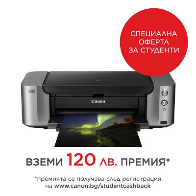 Фото принтер Canon Pixma Pro 100s