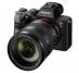 Фотоапарат Sony Alpha A7 III тяло + Обектив Sony FE 24-105mm f/4 OSS