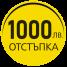 Nikon upgrade