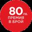Canon Премия в брой 80лв.