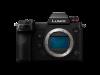 Фотоапарат Panasonic Lumix S1 Black Body + 1 година допълнителна гаранция.