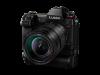 Фотоапарат Panasonic Lumix S1 R Black Body + Обектив Panasonic SR 24-105 f/4 + Софтуер Panasonic Lumix S1 Filmmaker V-Log Upgrade (DMW-SFU2GU)