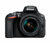 Фотоапарат Nikon D5600 Black  тяло + Обектив Nikon AF-P DX NIKKOR 18-55mm f/3.5-5.6G VR + Обектив Nikon AF-S DX Nikkor 35mm f/1.8G