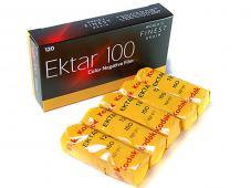 Филм Kodak Ektar 100 120 РОЛФИЛМ (1 бр.)