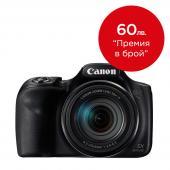 Фотоапарат Canon SX540 HS Черен
