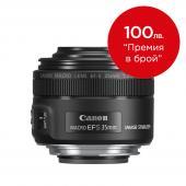 Обектив Canon EF-S 35mm f/2.8 Macro IS STM