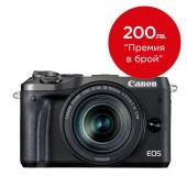 Фотоапарат Canon EOS M6 тяло Black + Обектив Canon EF-M 18-150mm f/3.5-6.3 IS STM