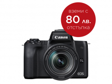 Фотоапарат Canon EOS M50 Black + Обектив Canon EF-M 18-150mm f/3.5-6.3 IS STM