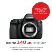 Фотоапарат Canon EOS 6D Mark II тяло + Обектив Sigma 35mm f/1.4 DG HSM (Art) за Canon