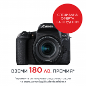Фотоапарат Canon EOS 77D тяло + Обектив Canon EF-S 18-55mm f/3.5-5.6 IS STM
