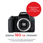 Фотоапарат Canon EOS 77D тяло + Памет SDHC Toshiba EXCERIA 32GB (Class 10)