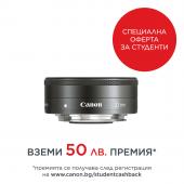 Обектив Canon EF-M 22mm f/2 STM