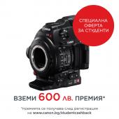 Видеокамера Canon EOS C100 Mark II body