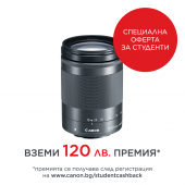 Обектив Canon EF-M 18-150mm f/3.5-6.3 IS STM (Black)