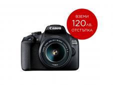Фотоапарат Canon EOS 2000D тяло + Обектив Canon EF-s 18-55mm f/3.5-5.6 IS II + Обектив Canon EF 50mm f/1.8 STM + Памет SDHC SanDisk Ultra 32GB (80MB/s)