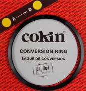 Преходник Cokin Step Up Ring 43-46mm